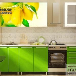 Кухонный гарнитур Ф-80
